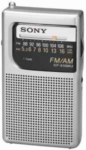 Sony ICF-SW7600GR Review -Best World Band Radio